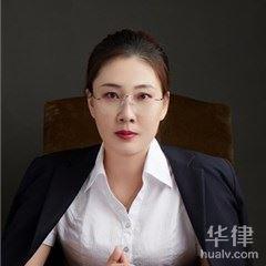巴彥淖爾市律師-張春苗律師