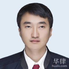 沈陽律師-佟新寶律師