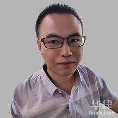中山律師-陳建輝律師