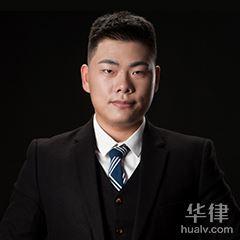 長沙合同糾紛律師-劉禮正律師