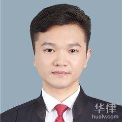 南京房產糾紛律師-魏杰律師