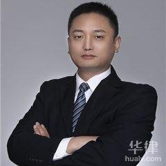 金華律師-趙廣林律師