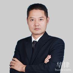 臨滄律師-師本領律師
