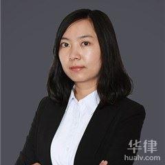 臨滄律師-李慧律師