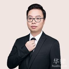 廣州律師-賴卓思律師