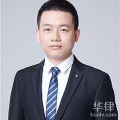 重慶交通事故律師-章榮耀律師