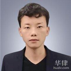 黄南律师-王树业律师