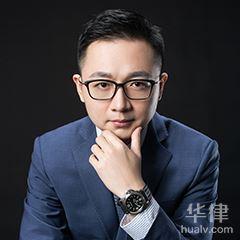 浦东新区律师-肖一律师