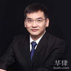 邵阳律师-湖南辰望律师事务所律师