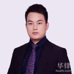 貴陽律師-王遙剛律師
