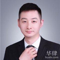 上海律師-居小森律師