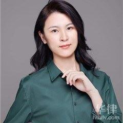 广州刑事辩护律师-查霭琳律师