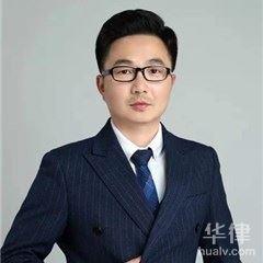 臨滄律師-張成旺律師