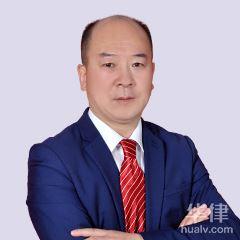 晉中律師-閆國田律師