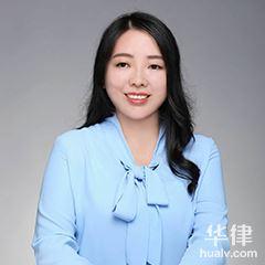 宁波婚姻家庭律师-李丹律师