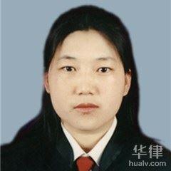 陕西律师-李姬华律师