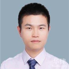 鹰潭律师-涂宗华律师