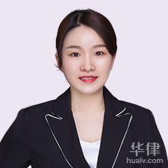 寧波婚姻家庭律師-汪蓉律師
