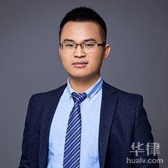 長沙經濟仲裁律師-李斌律師