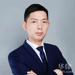 马鞍山律师-董成律师