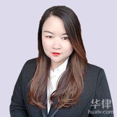 太原律师-孔艳红律师