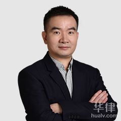 邵阳律师-湖南芙蓉律师事务所律师