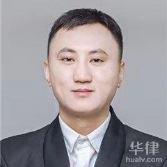 马鞍山律师-崔朋阳律师