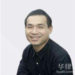 寧波婚姻家庭律師-陶威律師