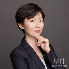 上海房產糾紛律師-李馨雅律師