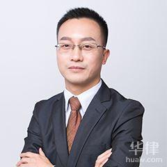 長沙合同糾紛律師-蔣天峰律師