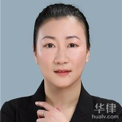 杭州合同纠纷律师-付瑶律师