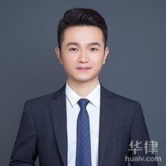 南京律師-魏杰律師