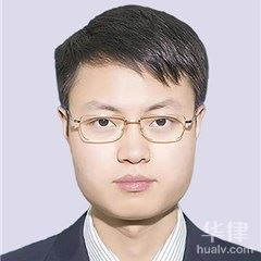 貴陽律師-孫士熙律師
