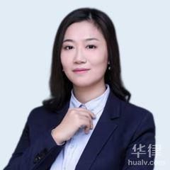 青島律師-戚莎莎律師