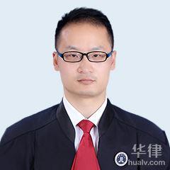 徐州工程建筑律师-王海宁律师