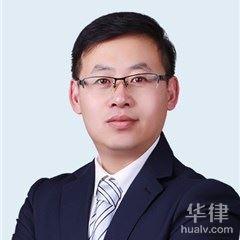 鎮江律師-王曉武律師