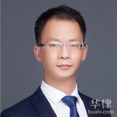 貴陽律師-吳旭律師