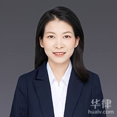 上海房产纠纷律师-李沁豫律师