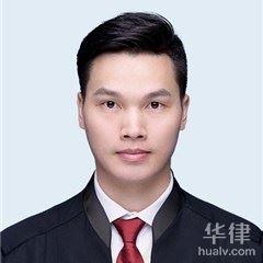 三明律師-王先恩律師