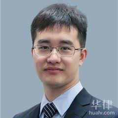 浦東新區律師-邱爾庸律師