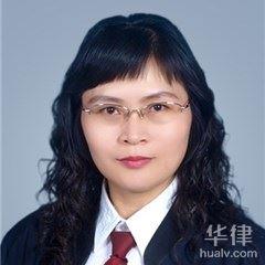 銀川律師-王紅律師