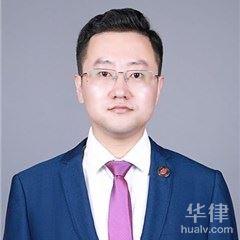 北京刑事辩护律师-闫申虎律师