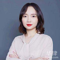 江津區律師-秦歡歡律師