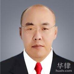 巴彥淖爾市律師-李國樹律師