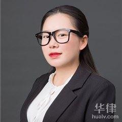台湾工伤赔偿律师-张明艳律师