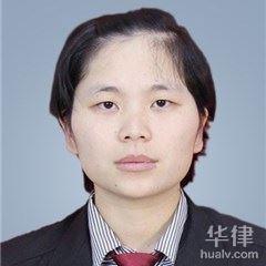 臨滄律師-沈水妹律師