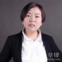陜西公司法律師-王少花律師