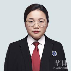 宝鸡律师-廖蕊蕊律师
