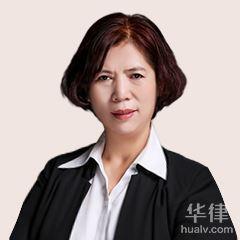 西安律師-羅亞麗律師