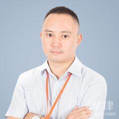 成都律師-王時雨律師